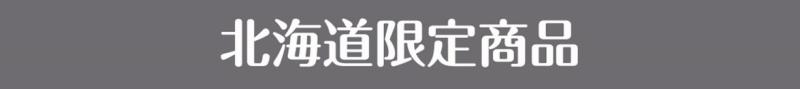 f:id:yokohama-style:20180127151349j:plain