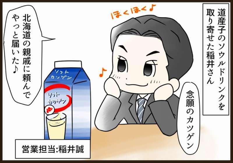 f:id:yokohama-style:20180127151357j:plain