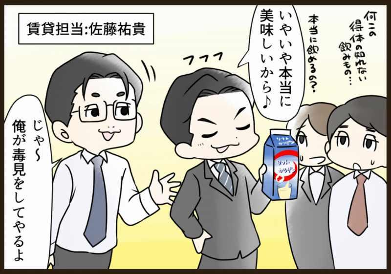 f:id:yokohama-style:20180127151407j:plain