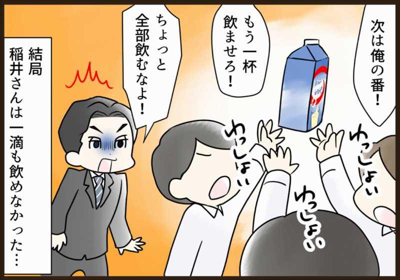 f:id:yokohama-style:20180127151423j:plain