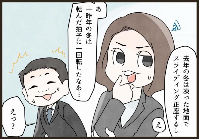f:id:yokohama-style:20180212105046j:plain