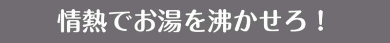 f:id:yokohama-style:20180215140412j:plain