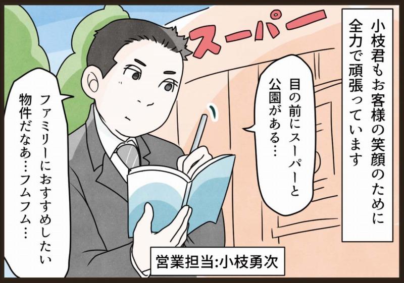 f:id:yokohama-style:20180215140427j:plain