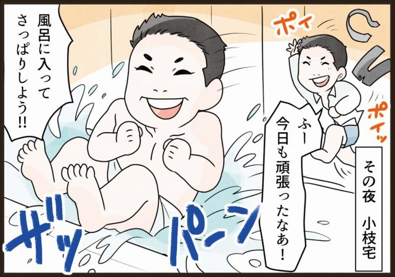 f:id:yokohama-style:20180215140439j:plain