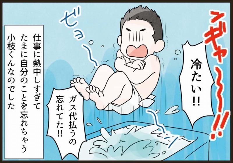 f:id:yokohama-style:20180215140453j:plain