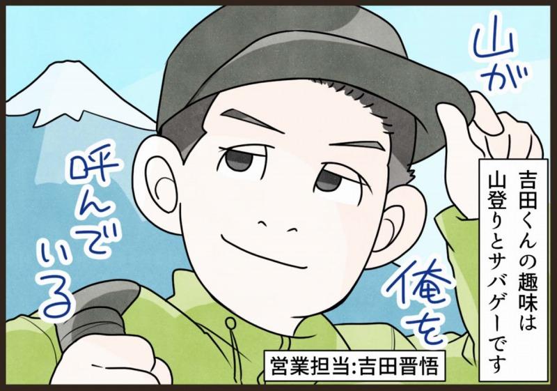 f:id:yokohama-style:20180224102601j:plain
