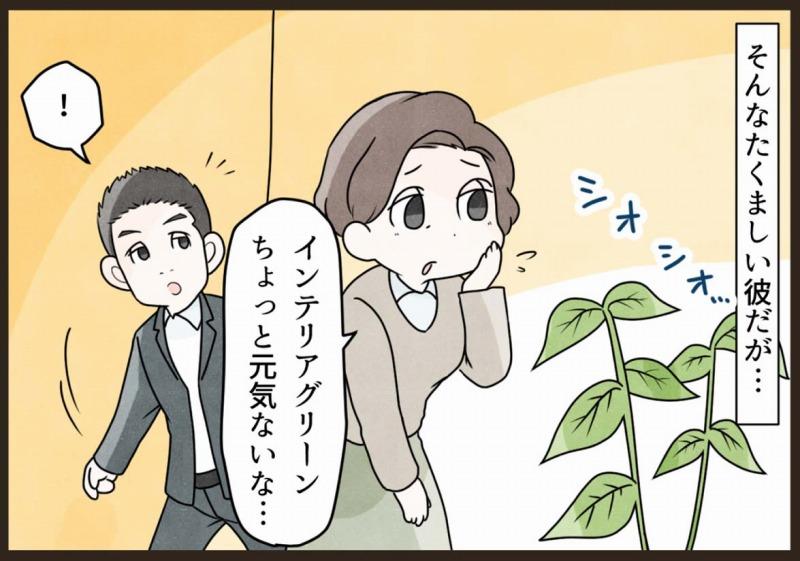 f:id:yokohama-style:20180224102611j:plain