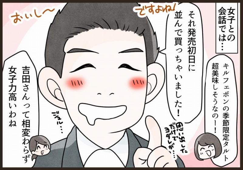 f:id:yokohama-style:20180224102627j:plain
