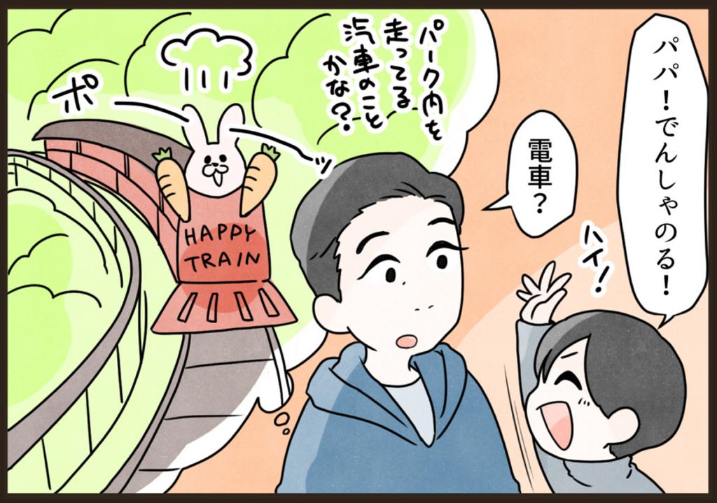 f:id:yokohama-style:20180303192237j:plain