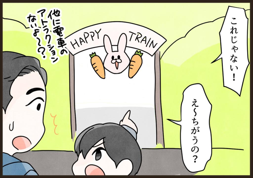 f:id:yokohama-style:20180303192249j:plain