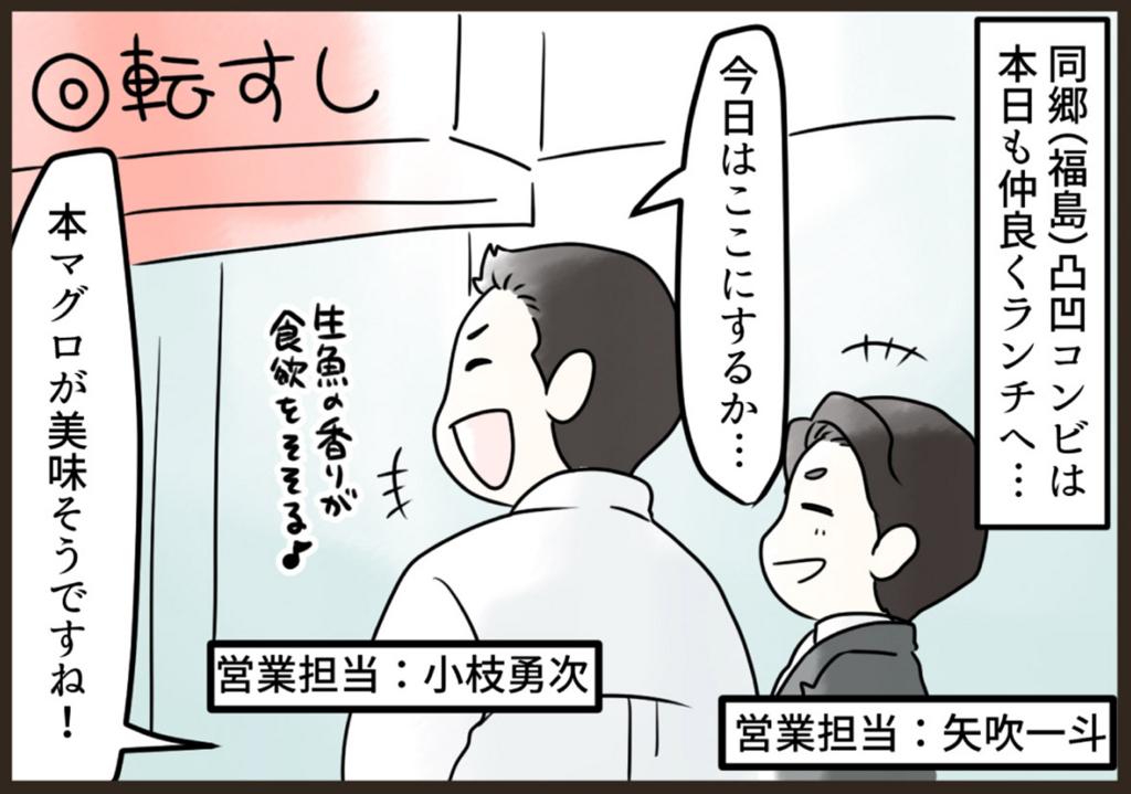 f:id:yokohama-style:20180312090631j:plain