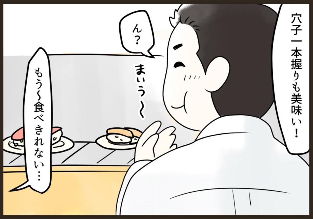 f:id:yokohama-style:20180312090636j:plain
