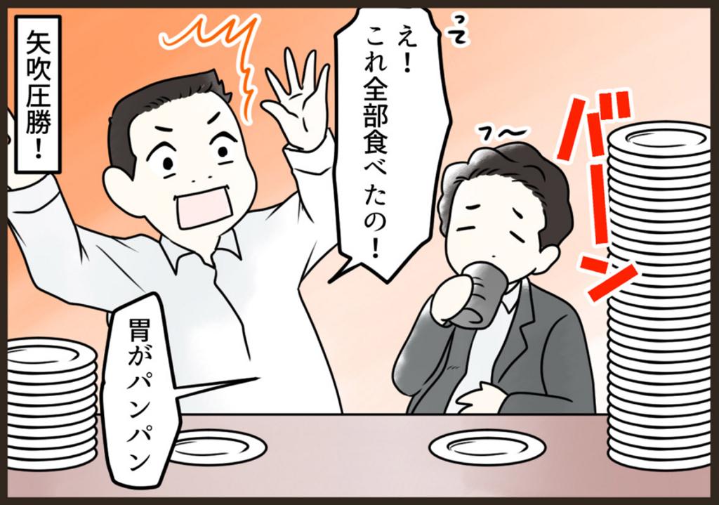 f:id:yokohama-style:20180312090653j:plain