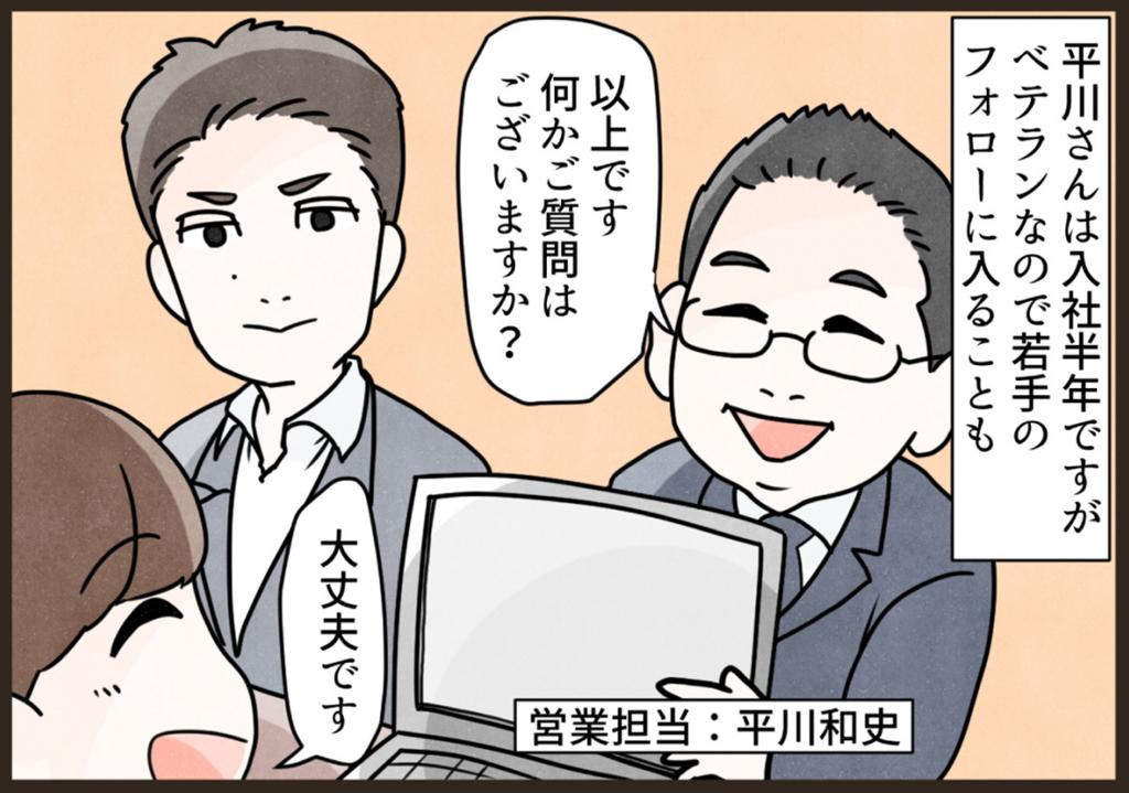 f:id:yokohama-style:20180319171700j:plain