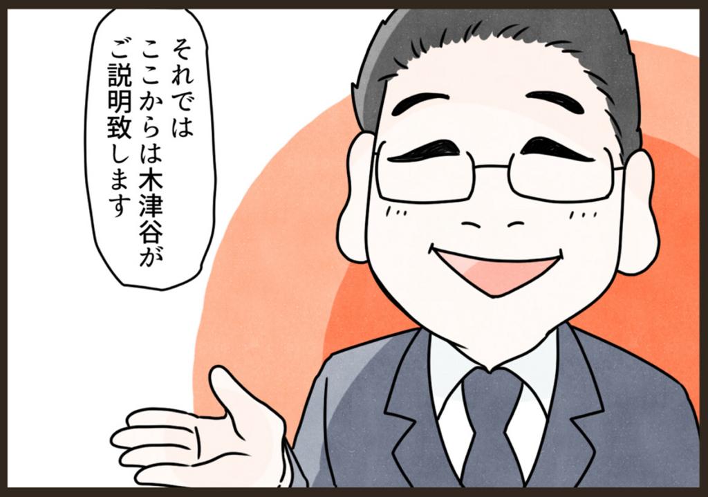 f:id:yokohama-style:20180319171805j:plain