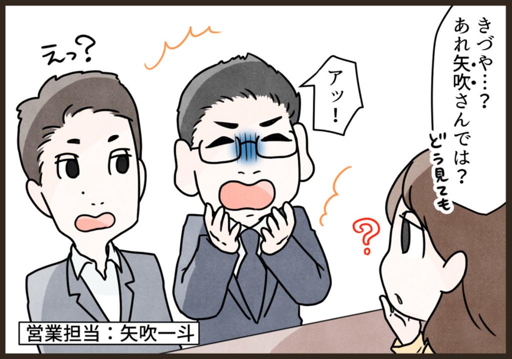 f:id:yokohama-style:20180319171815j:plain