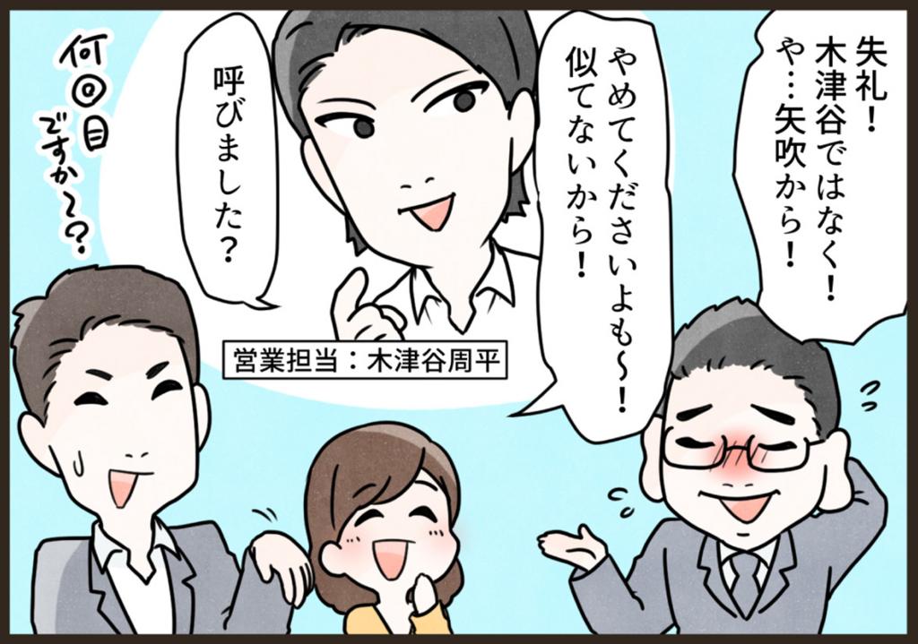f:id:yokohama-style:20180319171825j:plain
