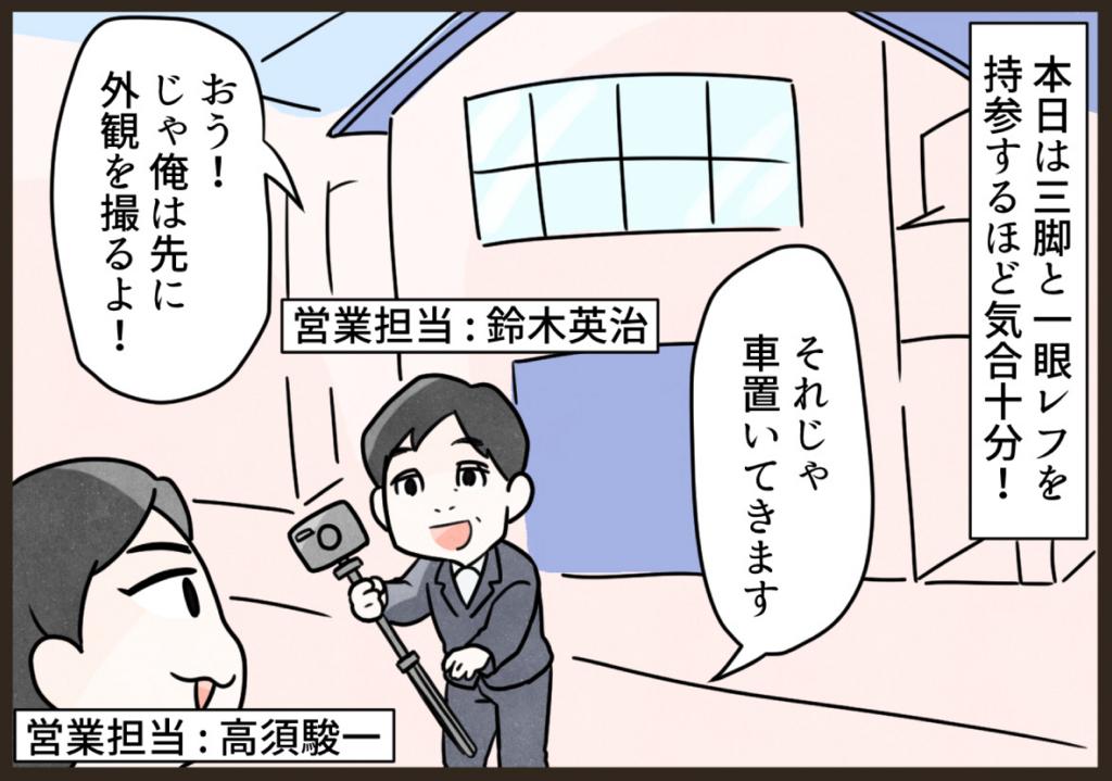 f:id:yokohama-style:20180402133526j:plain