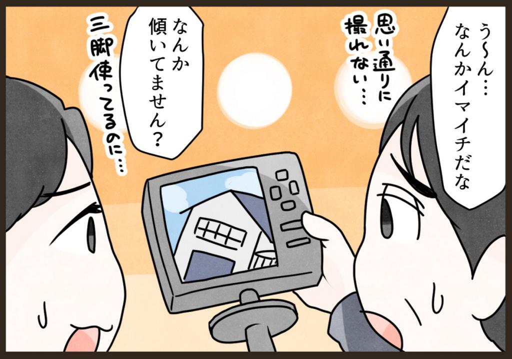 f:id:yokohama-style:20180402133537j:plain