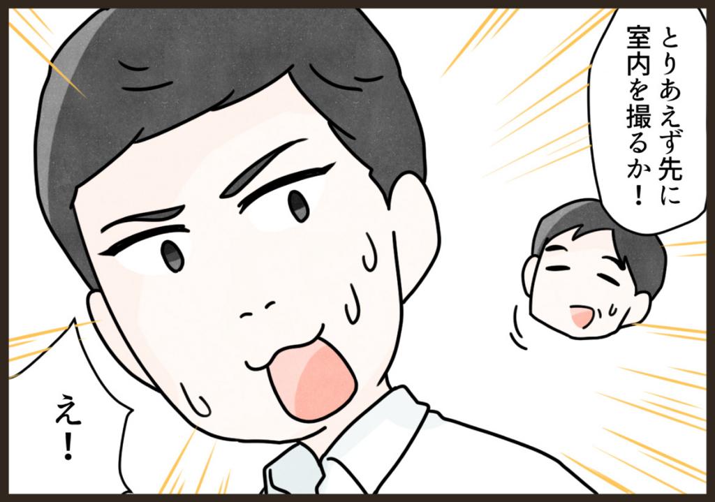 f:id:yokohama-style:20180402133550j:plain