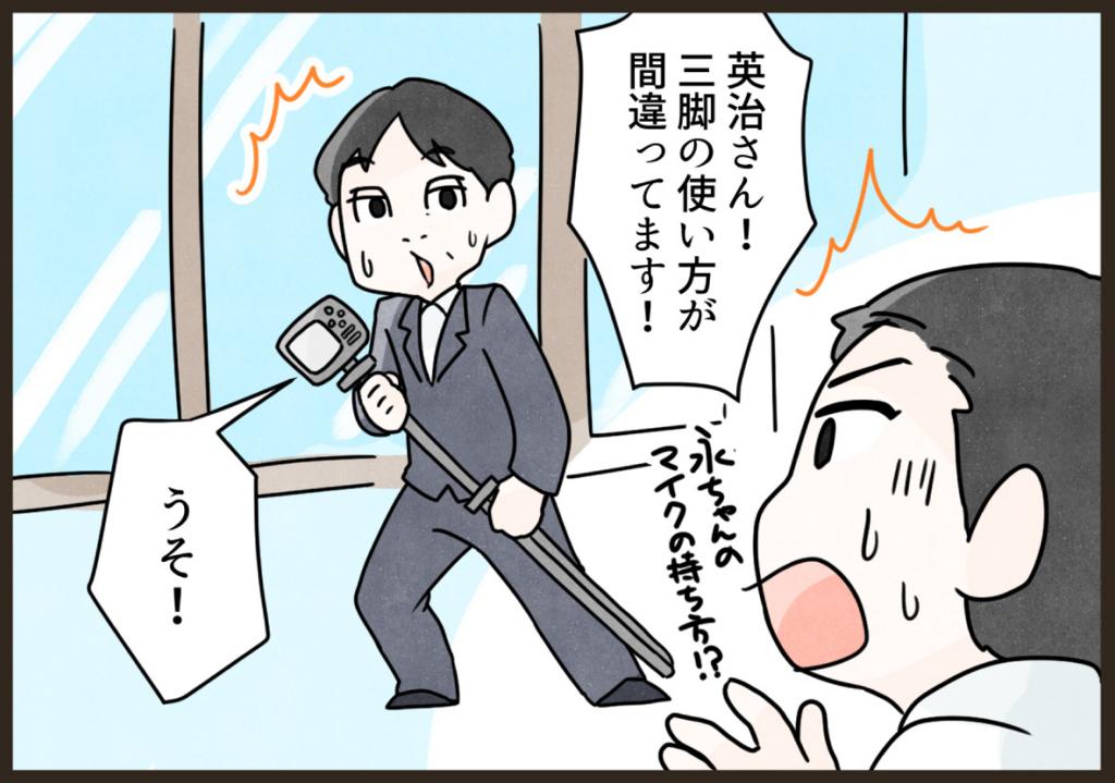 f:id:yokohama-style:20180402133605j:plain