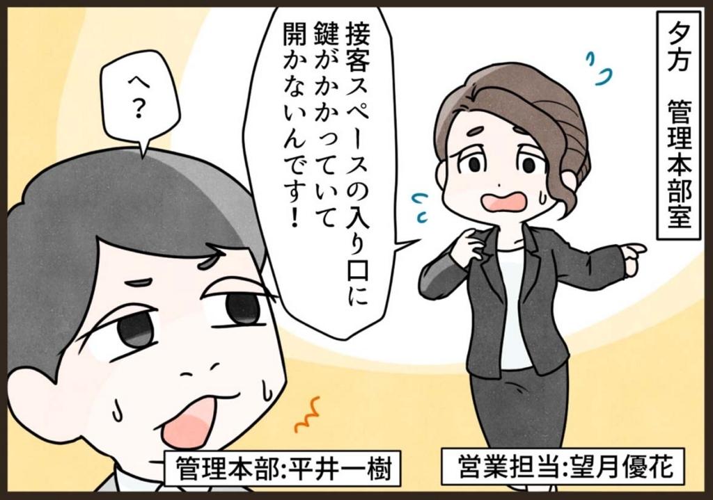 f:id:yokohama-style:20180409163008j:plain