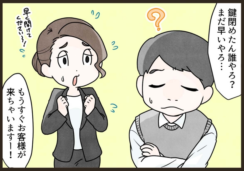 f:id:yokohama-style:20180409163017j:plain