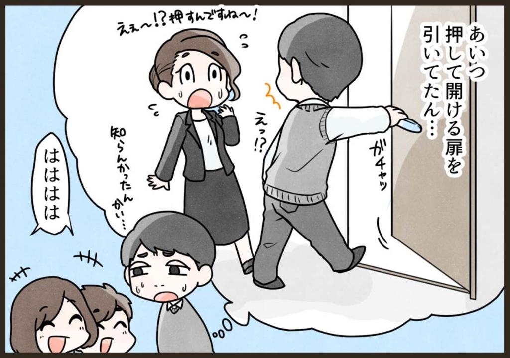 f:id:yokohama-style:20180409163032j:plain