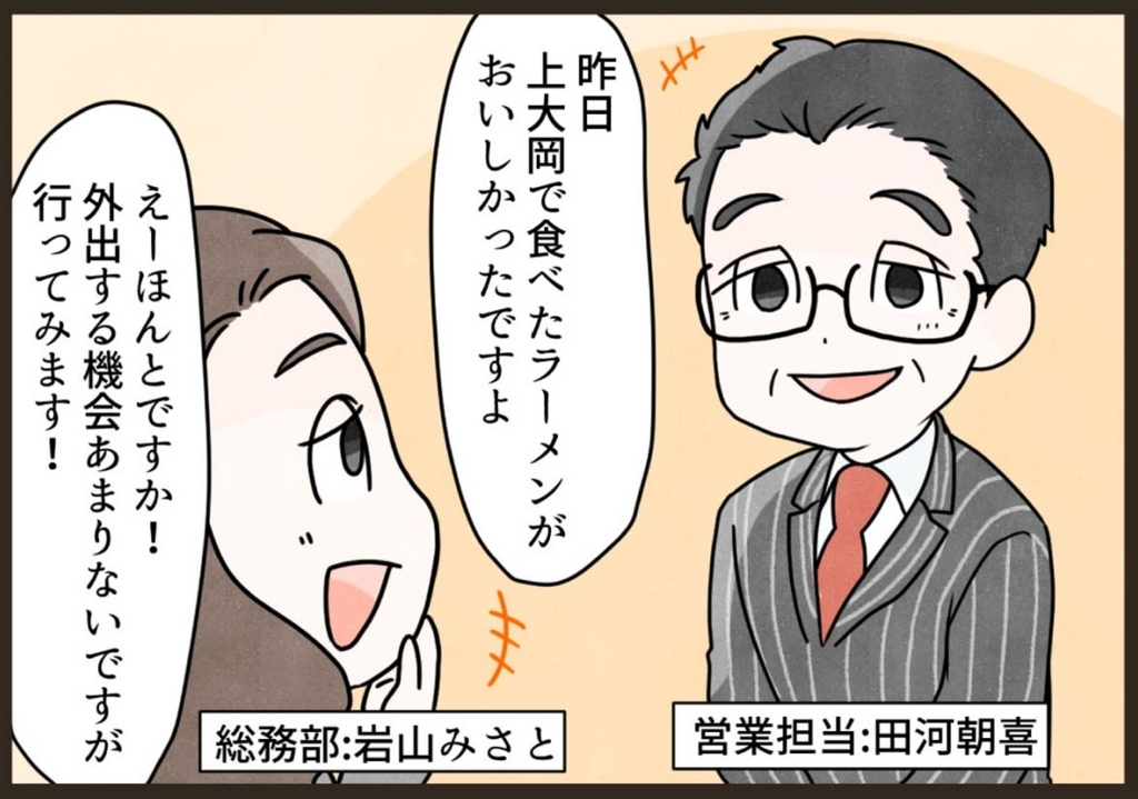 f:id:yokohama-style:20180424132052j:plain