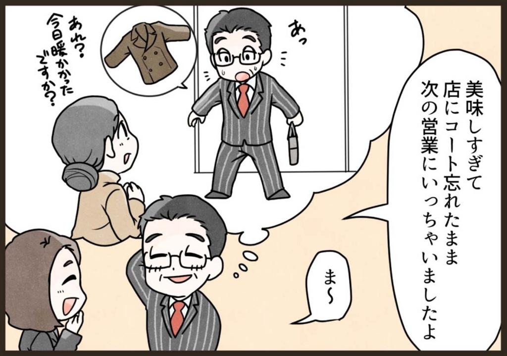 f:id:yokohama-style:20180424132115j:plain