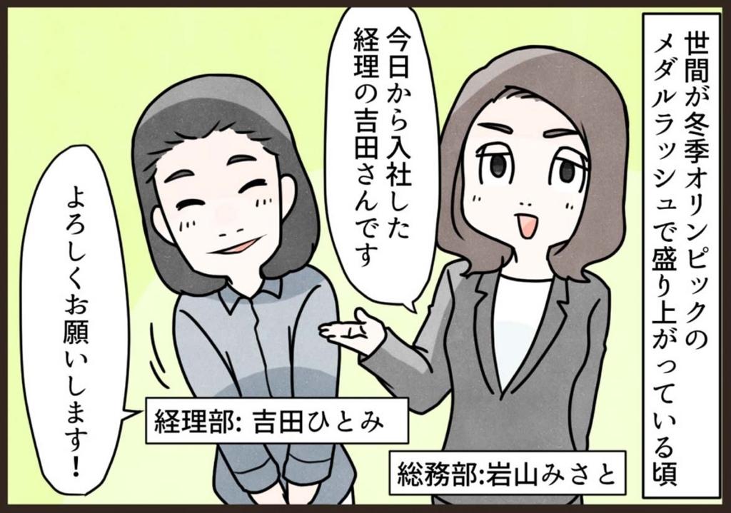 f:id:yokohama-style:20180501114333j:plain