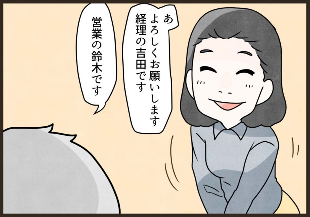 f:id:yokohama-style:20180501114349j:plain