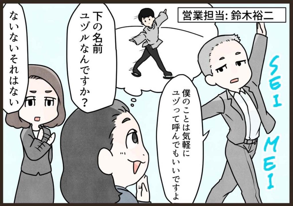 f:id:yokohama-style:20180501114453j:plain