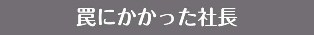 f:id:yokohama-style:20180509121915j:plain