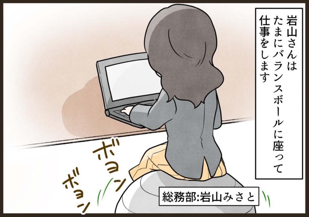 f:id:yokohama-style:20180509121924j:plain