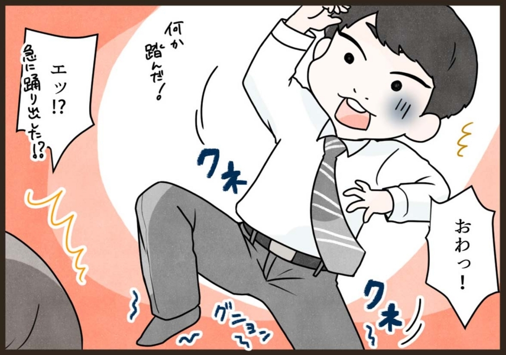 f:id:yokohama-style:20180509121945j:plain