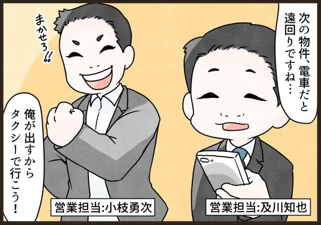 f:id:yokohama-style:20180516185125j:plain