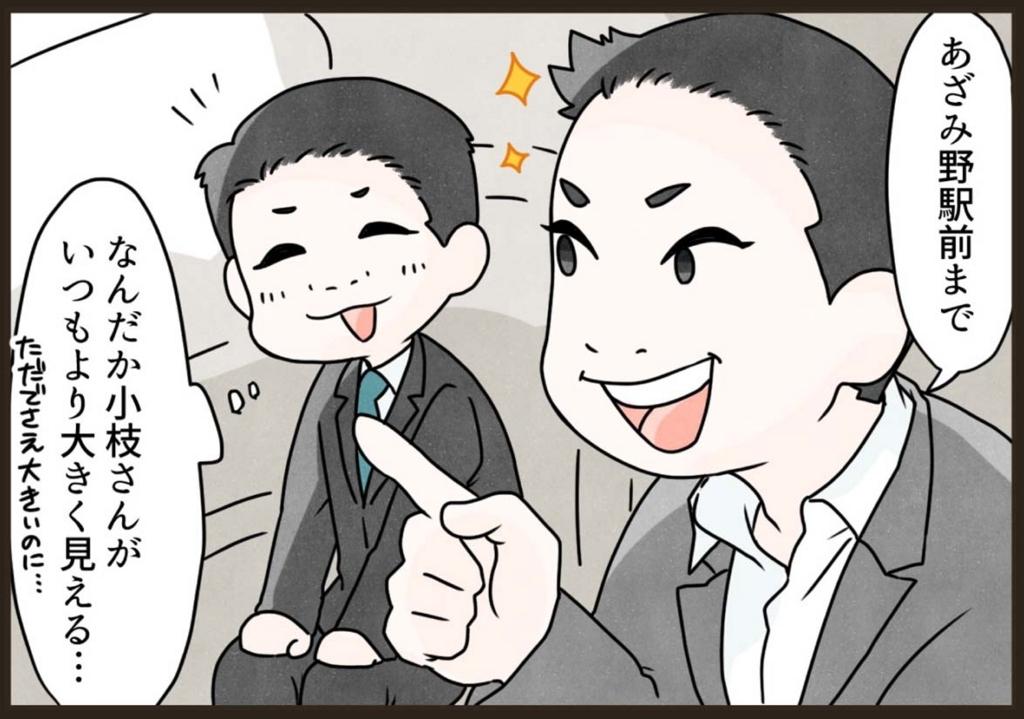 f:id:yokohama-style:20180516185134j:plain