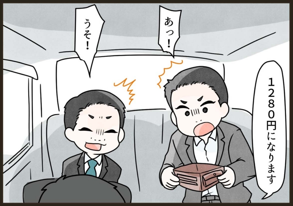 f:id:yokohama-style:20180516185209j:plain
