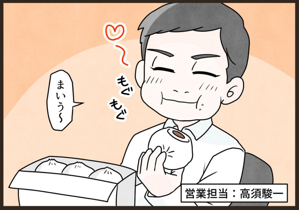 f:id:yokohama-style:20180528110212j:plain