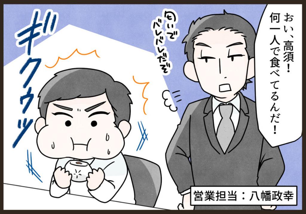 f:id:yokohama-style:20180528110220j:plain