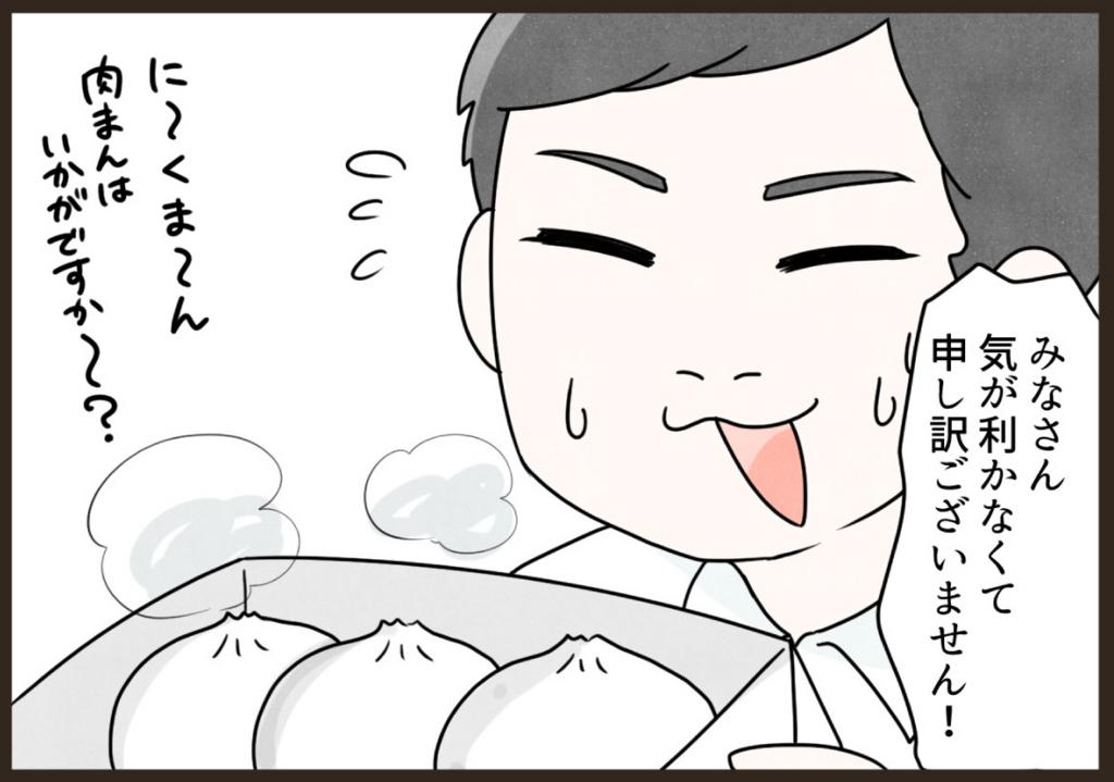 f:id:yokohama-style:20180528110228j:plain