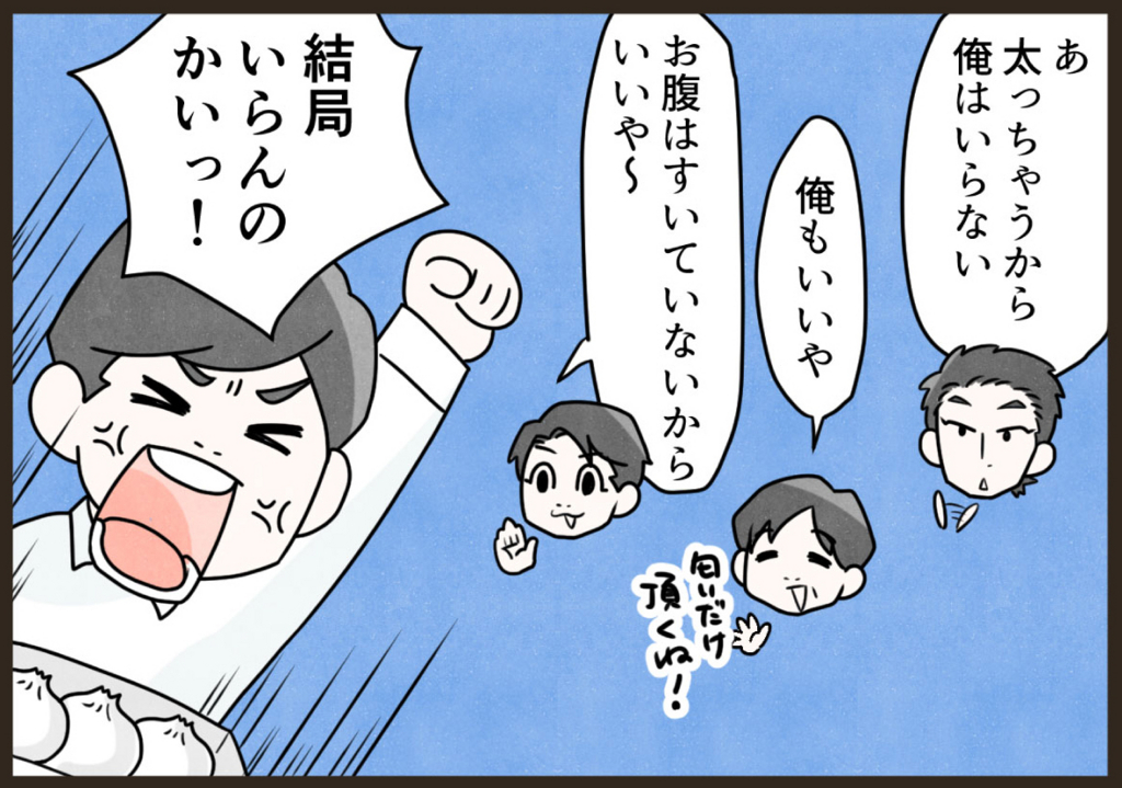 f:id:yokohama-style:20180528110238j:plain