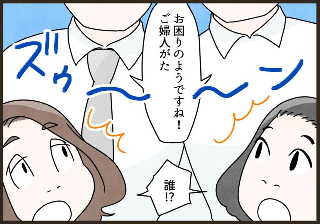 f:id:yokohama-style:20180604154848j:plain
