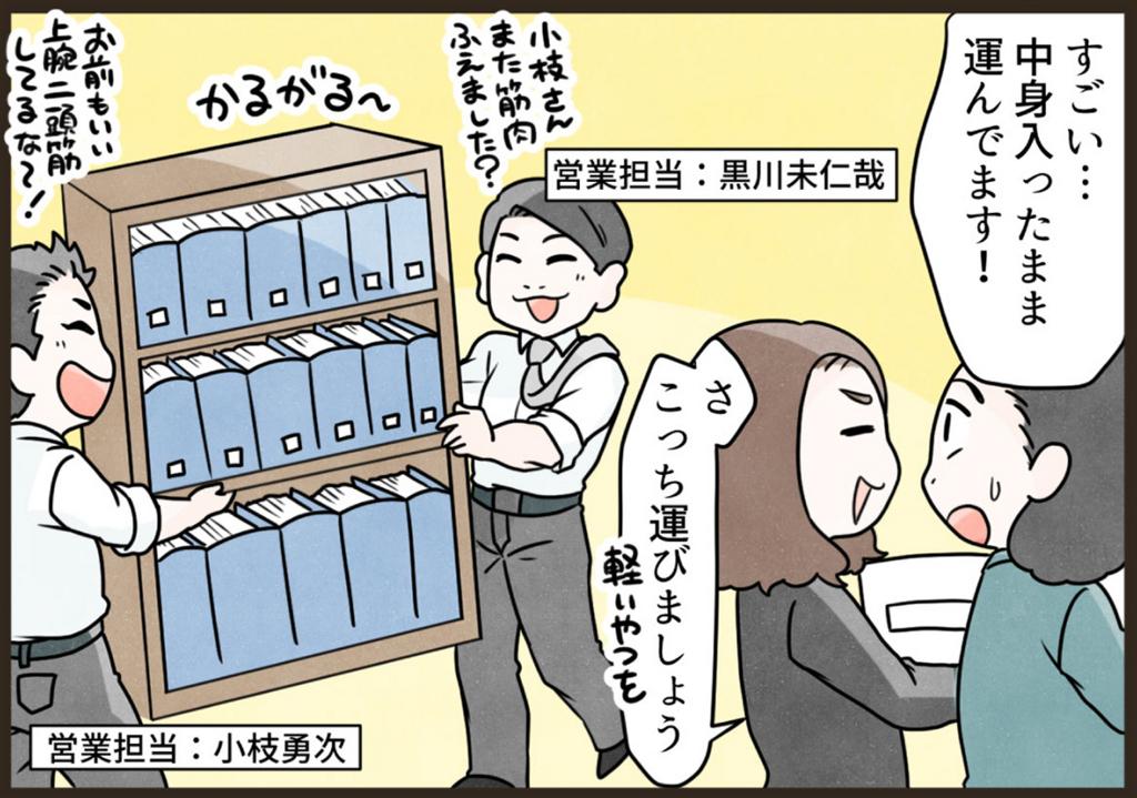 f:id:yokohama-style:20180604154857j:plain