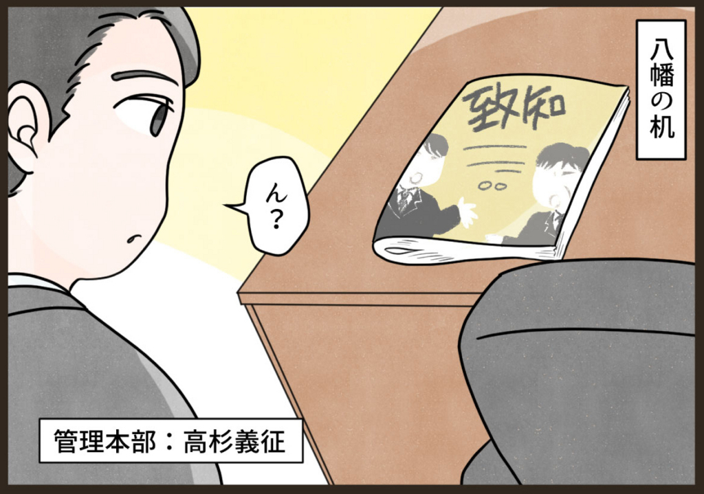 f:id:yokohama-style:20180828123804j:plain
