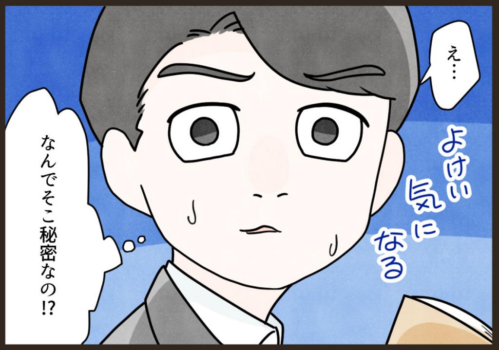 f:id:yokohama-style:20180828123826j:plain