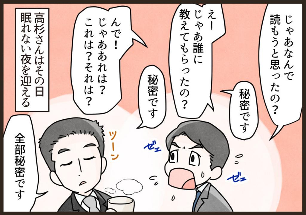 f:id:yokohama-style:20180828123838j:plain