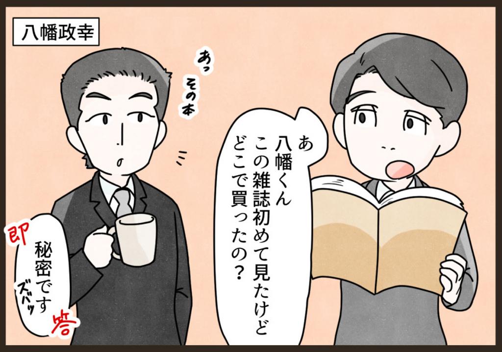 f:id:yokohama-style:20180828124522j:plain