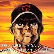 f:id:yokohama_dtm_school:20170221154605j:plain